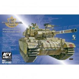 AF35282  IDF Shot Kal Gimel...