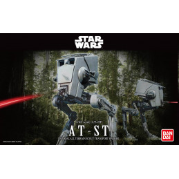 RV01202 1/48 AT-ST