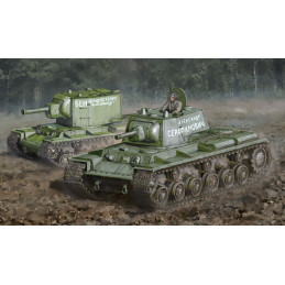 IT15763 KV-1 / KV-2