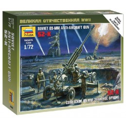 ZS61481/72 SOVIET 85mm...