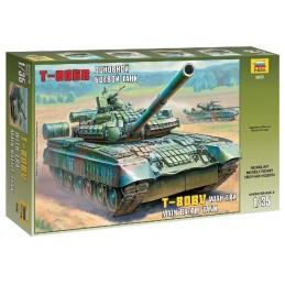 ZS35921/35 T-80U W/ERA