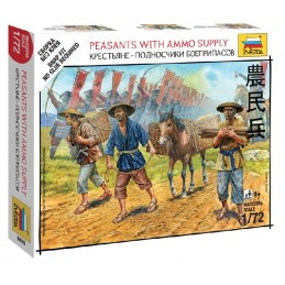 ZS64151/72 PEASANTS WITH...