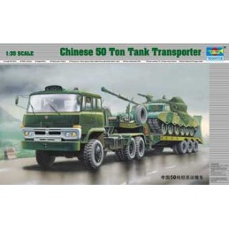 TR 00201 CHINESE 50 TON...