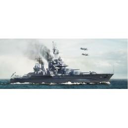 TR05770 USS Maryland BB-46...