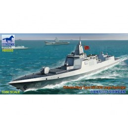 CB-NB5055 1/350 Chinese...