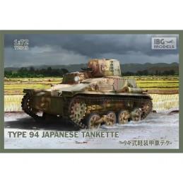 IBG72043 1/72 Type 94...