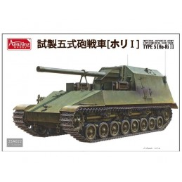 AMU35A022 1/35 JA...